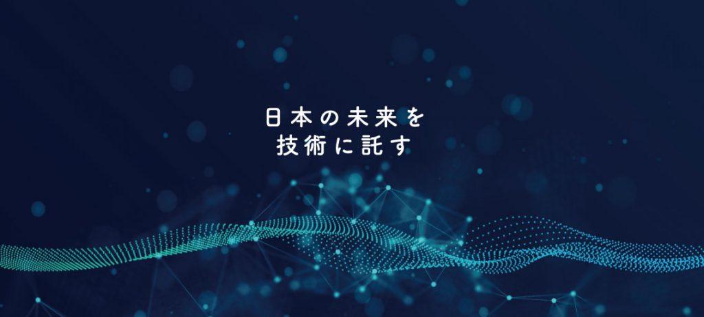 弘栄ドリームワークス